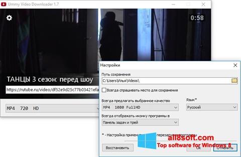 Snimak zaslona Ummy Video Downloader Windows 8