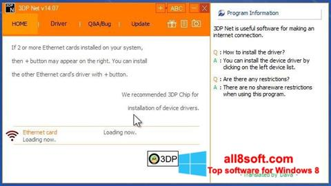 Snimak zaslona 3DP Net Windows 8