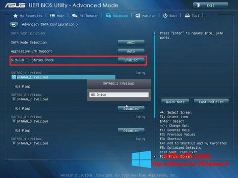 Snimak zaslona ASUS Update Windows 8