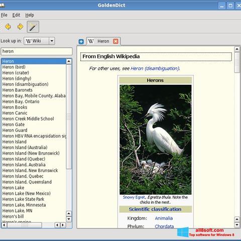 Snimak zaslona GoldenDict Windows 8