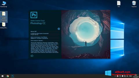 Snimak zaslona Adobe Photoshop CC Windows 8