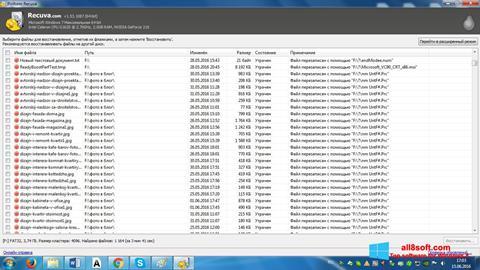 Snimak zaslona Recuva Windows 8