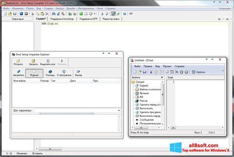 Snimak zaslona Inno Setup Windows 8