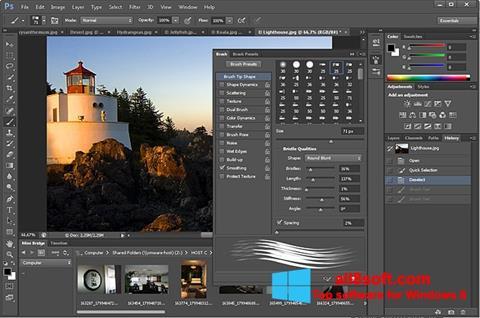 Snimak zaslona Adobe Photoshop Windows 8