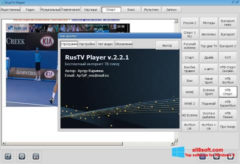 Snimak zaslona RusTV Player Windows 8