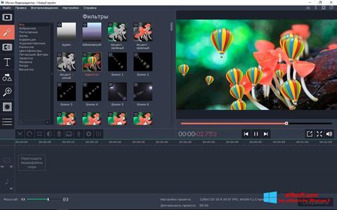 Snimak zaslona Movavi Video Editor Windows 8