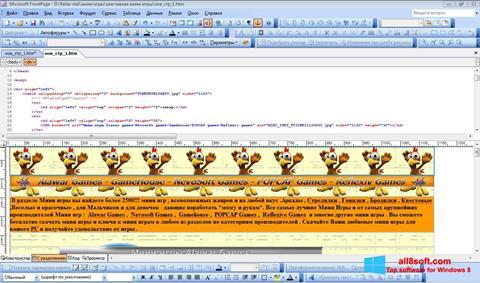 Snimak zaslona Microsoft FrontPage Windows 8