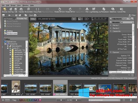 Snimak zaslona ViewNX Windows 8