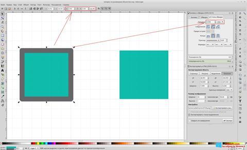 Snimak zaslona Inkscape Windows 8
