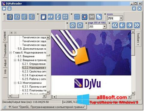 Snimak zaslona DjVu Reader Windows 8