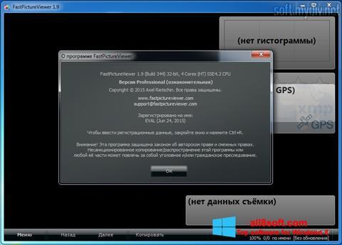 Snimak zaslona FastPictureViewer Windows 8