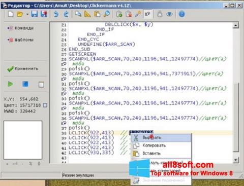 Snimak zaslona Clickermann Windows 8