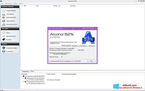 Snimak zaslona Alcohol 52% Windows 8