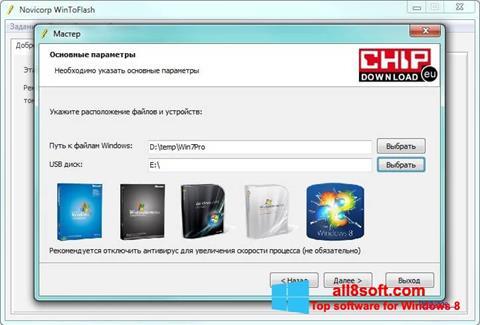 Snimak zaslona WinToFlash Windows 8