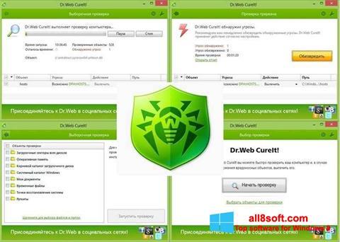 Snimak zaslona Dr.Web Windows 8