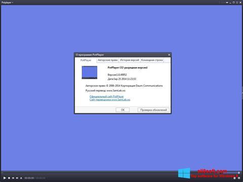 Snimak zaslona Daum PotPlayer Windows 8