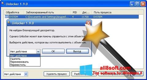 Snimak zaslona Unlocker Windows 8