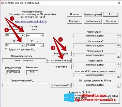 Snimak zaslona CPUFSB Windows 8