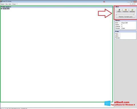 Snimak zaslona Small CD-Writer Windows 8