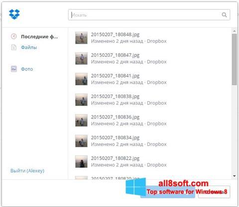 Snimak zaslona Dropbox Windows 8