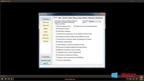 Snimak zaslona GOM Player Windows 8