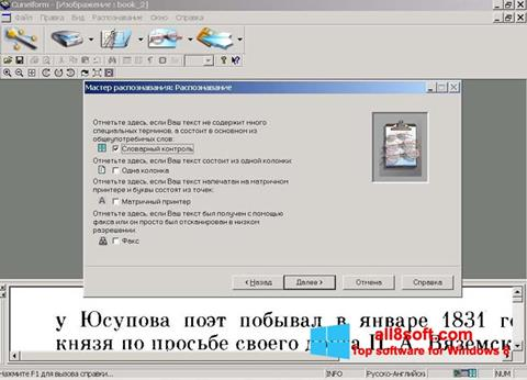 Snimak zaslona CuneiForm Windows 8