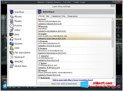 Snimak zaslona Light Alloy Windows 8