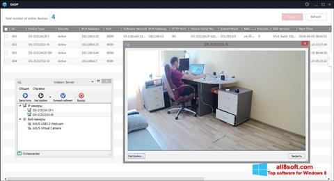 Snimak zaslona Ivideon Server Windows 8
