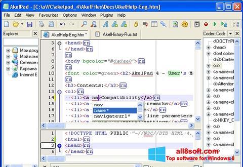 Snimak zaslona AkelPad Windows 8