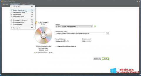 Snimak zaslona DAEMON Tools Ultra Windows 8