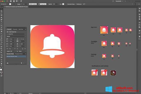 Snimak zaslona Adobe Illustrator CC Windows 8