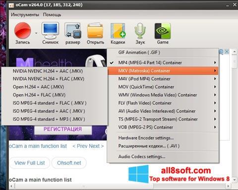Snimak zaslona oCam Screen Recorder Windows 8