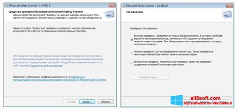 Snimak zaslona Microsoft Safety Scanner Windows 8